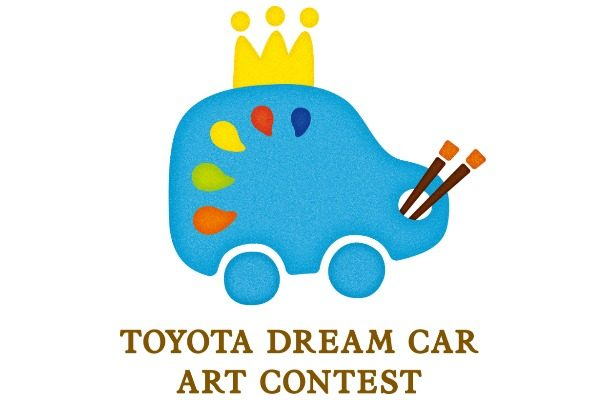 hey-kids-get-your-crayons-out-its-the-11th-year-for-the-toyota-dream-car-art-contest