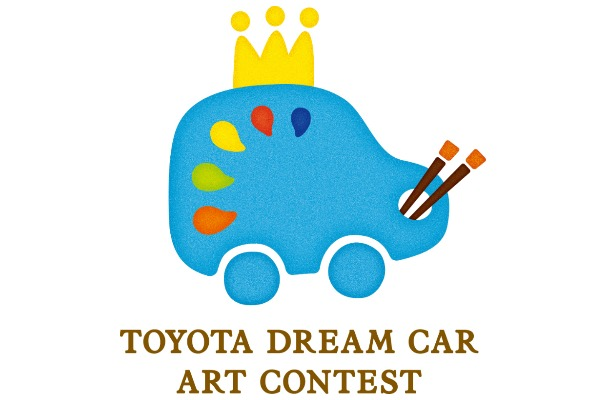 Toyota's Dream Car Art Contest is Here!