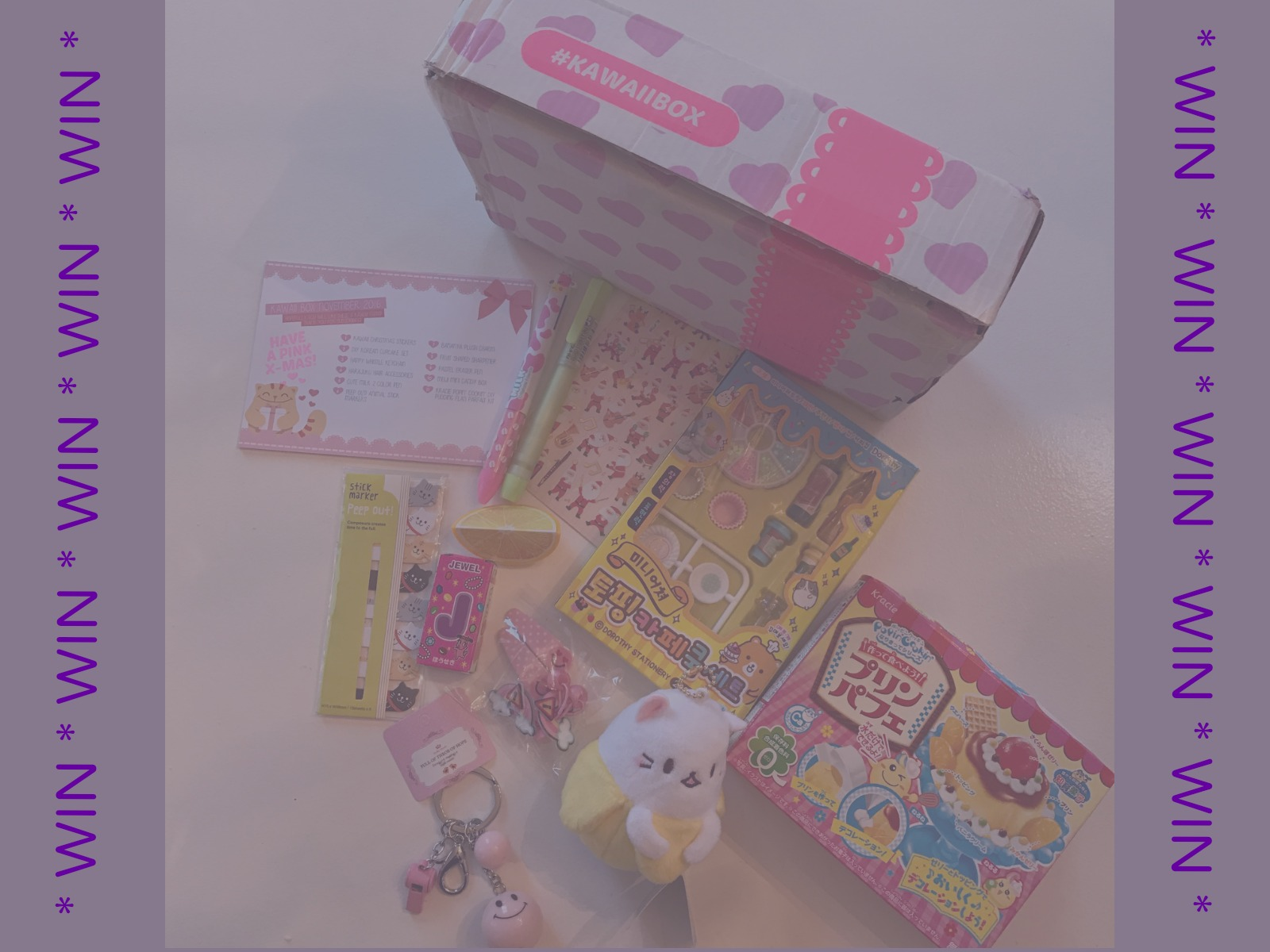 *~ GIVEAWAY CLOSED ~* A Box Full Of Cute: Kawaii Box